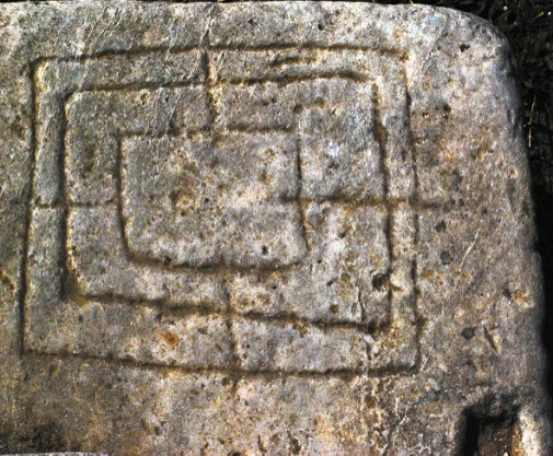 I spotted this carved into a stone into the ruins of the early Byzantine church, St. John's Basilica, in Selçuk in modern Turkey, This is the board for the game of Nine Men's Morris popular from in Roman and Medieval times. The design is also thought to have some mystical sygnificance and some connection to the Knights Templar.