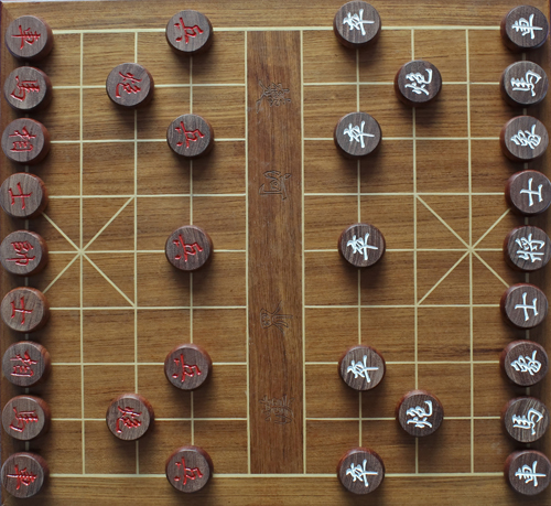 chinese-chess-board-bsp-21991997-500x459