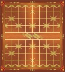 XangQi Board